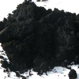 Noir de fumée pigment synthétique organique