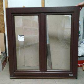Fenêtre bois alu 2 vantaux OF/OB