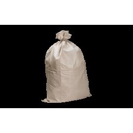 5 sacs à gravats de 70 L